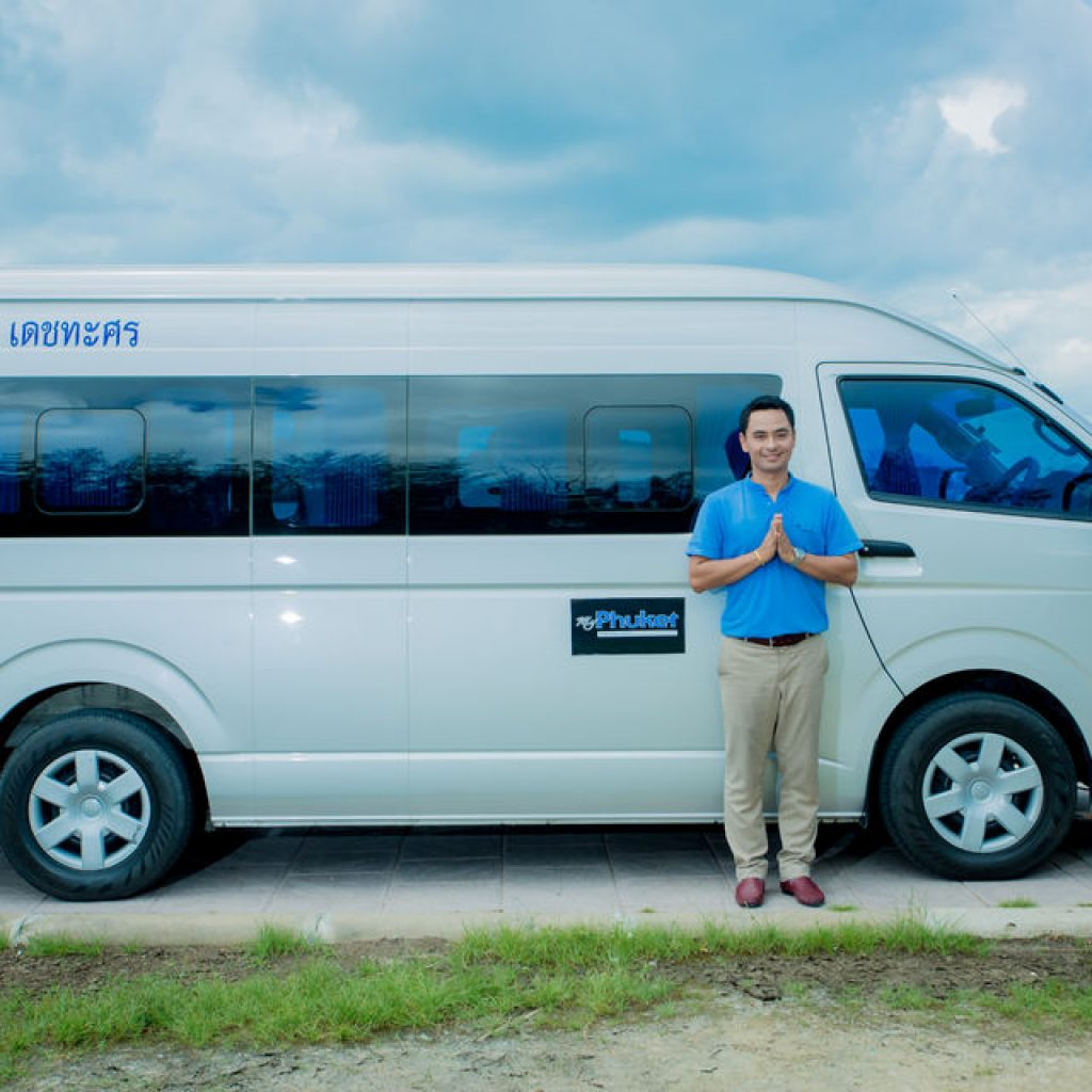 Phuket Airport Private Transfers